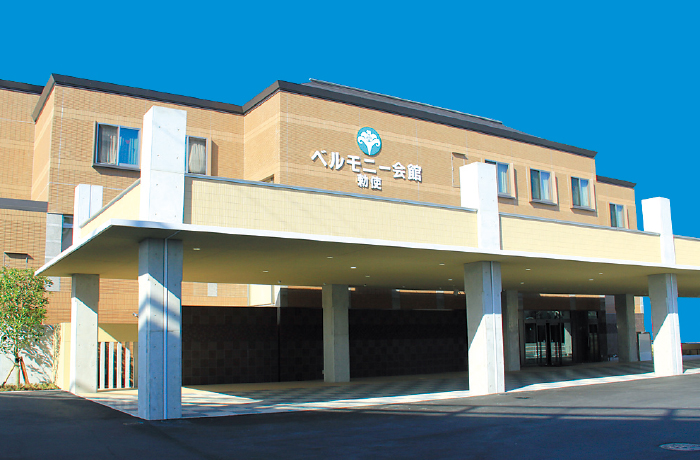 ベルモニー会館 勅使 家族葬ホール縁(ちょくし/ゆかり)