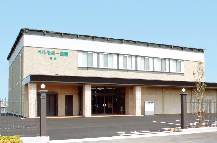 ベルモニー会館 円座(えんざ)