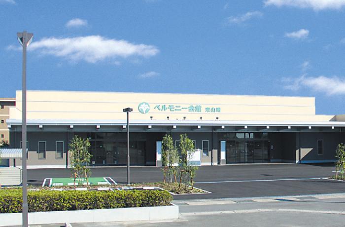 ベルモニー会館 東山崎(ひがしやまさき)