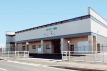 ベルモニー会館 三木(みき)